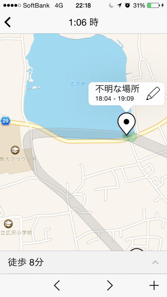 hirosawa_map