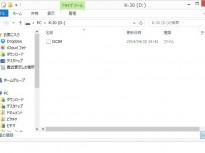 SDカードの写真データが壊れた時の復元・復旧・修復方法