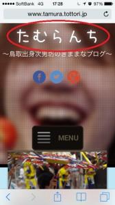 webfont