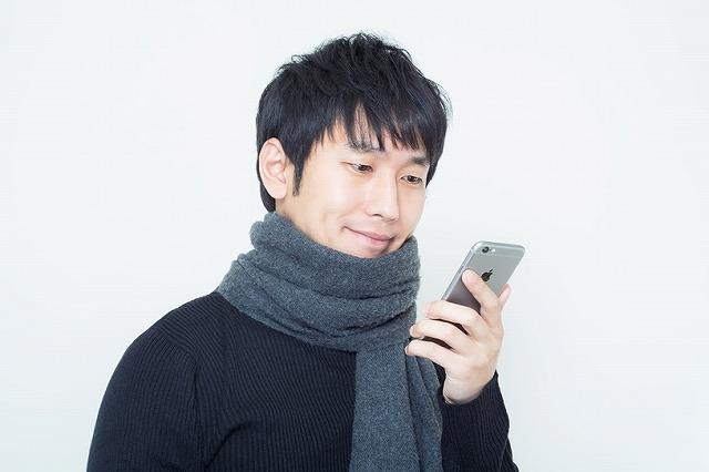 恋愛サービスを使う大川竜也さん(ごめん)