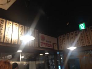 海援隊 沖縄 肝どん(ちむどん) 店内