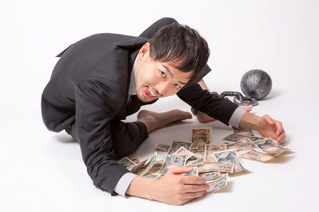 お金を纏める人