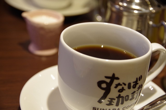 すなば珈琲オリジナルマグカップ