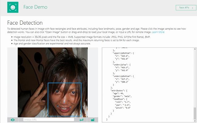 face api デモページ