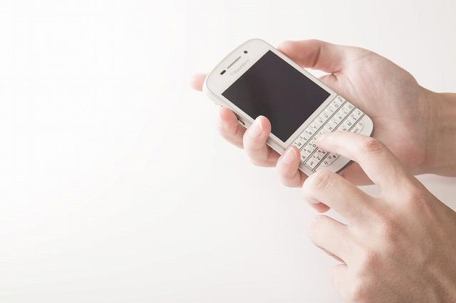 携帯を触る