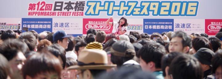 ストフェス ライブの風景