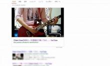 検索結果でYouTubeの動画を大きく表示する為には何が必要か?