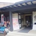 すなば珈琲は鳥取駅前店だけじゃなかった!賀露店に行ってきました