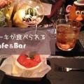 大阪千日前にあるケーキが食べられるオシャレなCafe&BARに行ってきた