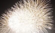 【2015年】鳥取市民納涼花火大会の開催日程、おすすめスポット