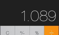 1.089を入力した電卓