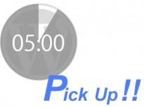 【WordPress】5分でブログのホームにピックアップ記事を表示させる方法