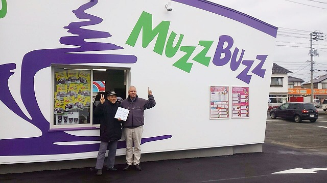 MuzzBuzz(マズバズ)が鳥取にオープン