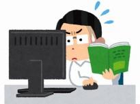 【Windows】有線やWiFi接続で識別中のままインターネットに繋がらない場合