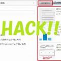 Newpost Catchで記事が属するカテゴリーの投稿を自動で表示する方法 ( Hack版 )