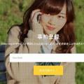 【新しいJKビジネス?】女子高生が朝、起こしてくれるサービス「JKMorning」の事前登録開始